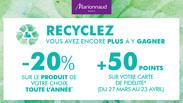 Marionnaud à Bercy 2 - Centre commercial à Charenton-le-Pont - À la sortie de Paris, Val-de-marne, acheter, shopping, pantalon, chemise, haut, pas cher, réduction, achat, acheter