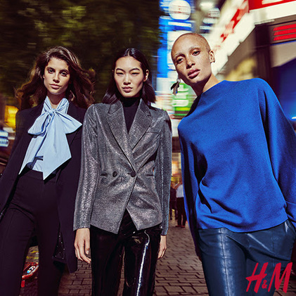 Collection automne H&M Bercy 2