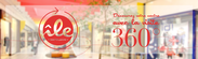 visite virtuelle 360° Ile Napoleon Illzach Mulhouse