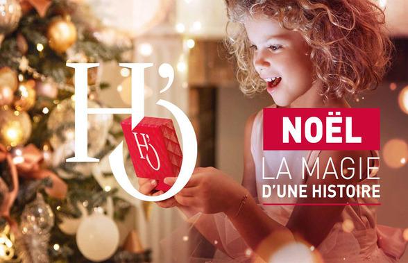 la magie de noël chez Histoire d'Or à Terre Ciel à Chelles, bijoux, promotion, or, shopping